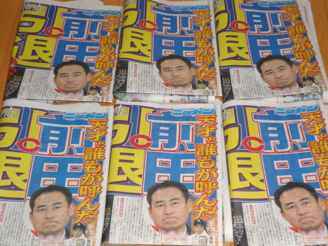 前田智徳 引退 - 世田谷草野球ロスヒターノス
