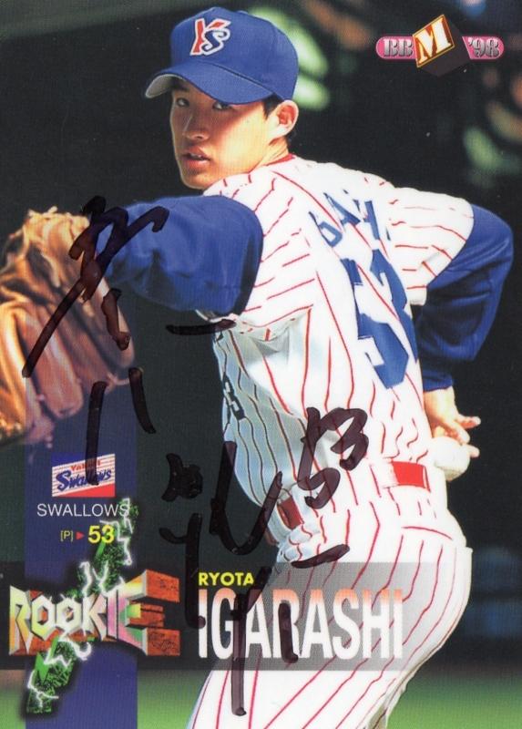 世田谷草野球ロスヒターノス