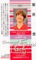 栗原恵 カープ女子 BBM 世田谷草野球ロスヒターノス