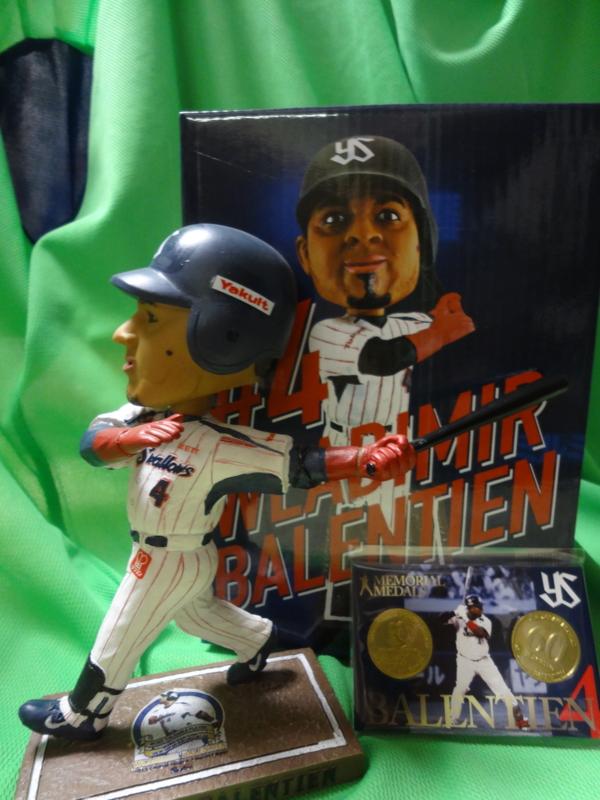 バレンティン ボブルヘッド人形 メモリアルメダルセット 世田谷草野球