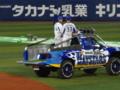 Victory Celebration 横浜DeNA 世田谷草野球ロスヒターノス