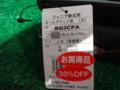 世田谷草野球 ロスヒターノス 野球用品専門店 若林スポーツ