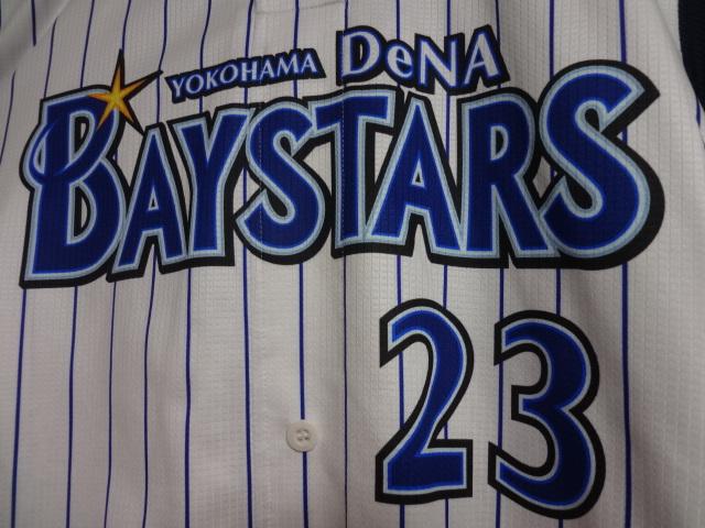 ロバート・ローズ(横浜→ロッテ)の横浜DeNAベイスターズユニフォーム