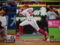 2016プロ野球チップス第3弾オンライン限定版スペシャルBOXその