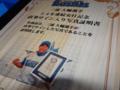 三浦大輔選手 24年連続安打ギネス世界記録(TM)認定記念直筆サイン入り