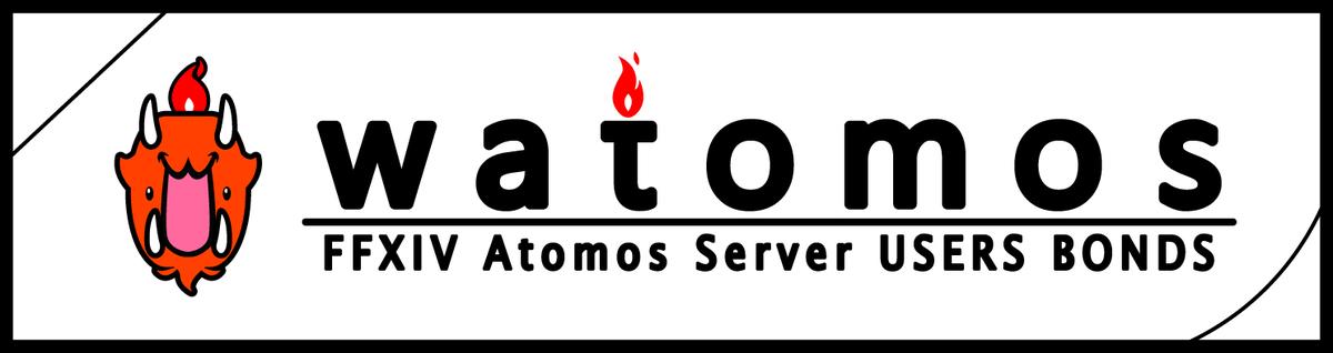 f:id:lost_atomos:20211019015424j:plain