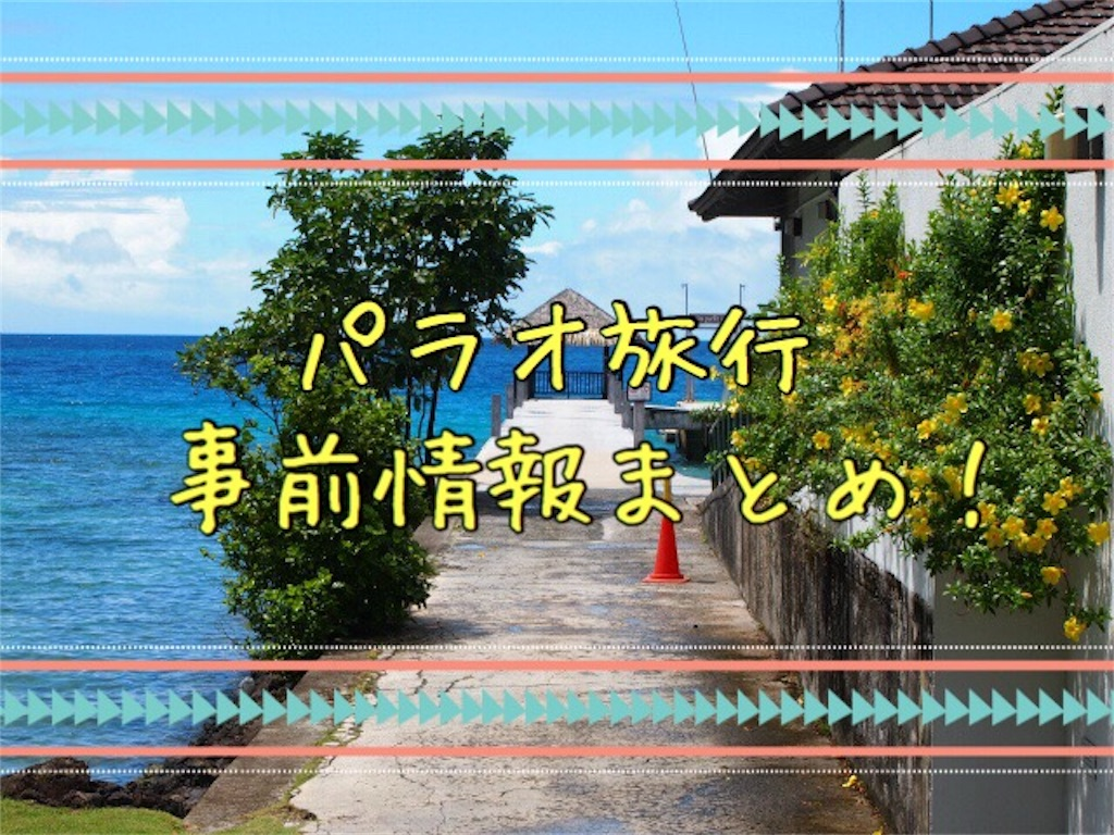f:id:lostciel:20180325184627j:image