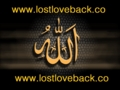 Powerful Wazifa For Husbahttp://www.lostloveback.co/nd Wife Love+91-74269-12341(##)