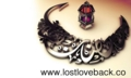 http://www.lostloveback.co/ ISLAMIC WAZIFA FOR GET MY LOVE BACK+91-74269-12341(##)