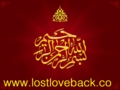 Powerful Amal To Get Your Husband Love+91-74269-12341(##)http://www.lostloveback.co/