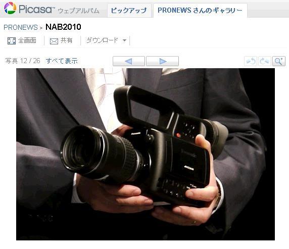 f:id:losttechnology:20100413205108j:image