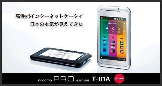 f:id:losttechnology:20100512134504j:image