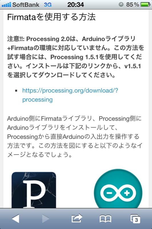 f:id:losttechnology:20140601080615p:image