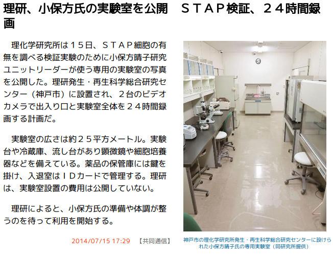 f:id:losttechnology:20140716110944j:image
