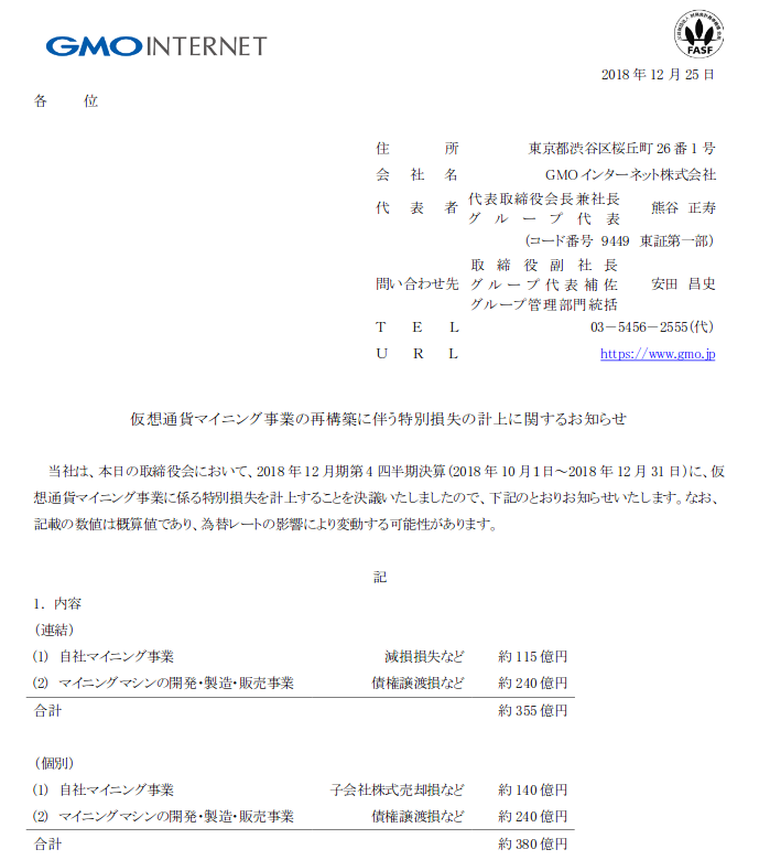 f:id:losttechnology:20181226061313p:plain