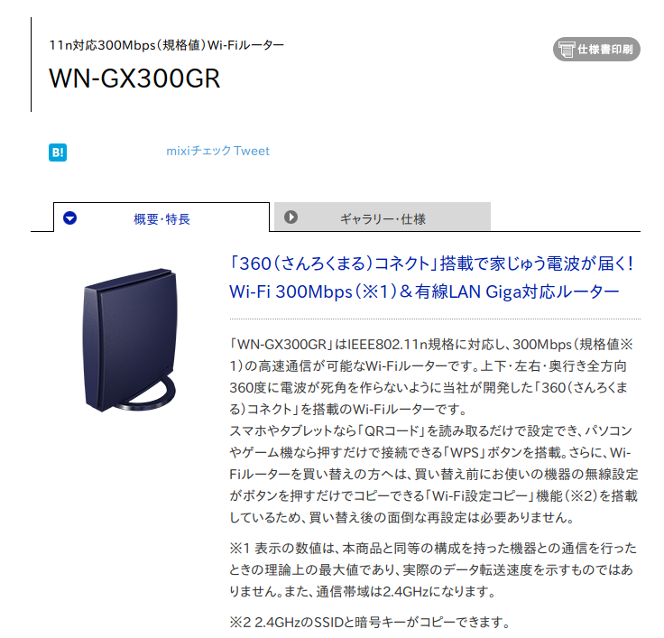 f:id:losttechnology:20190720022515p:plain