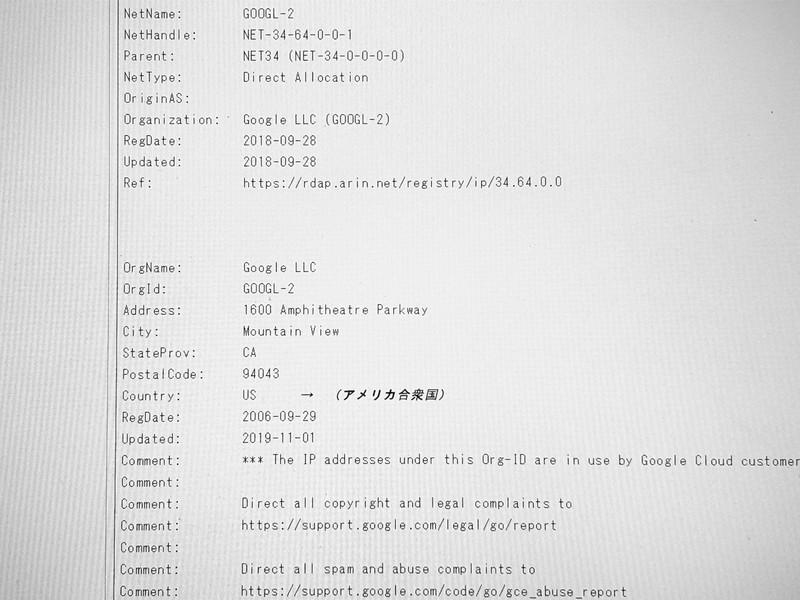 f:id:losttechnology:20201204122611j:plain