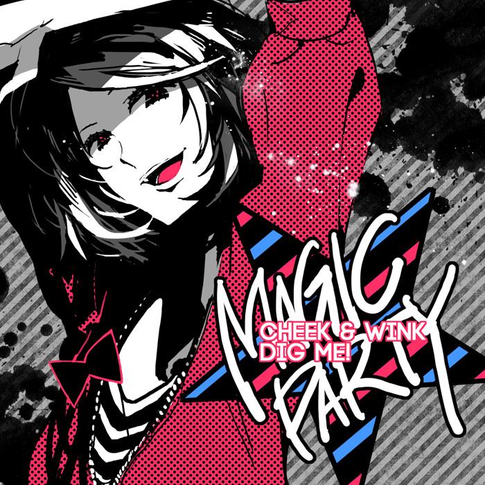 MAGIC PARTYさんの曲が好きすぎて〜夏〜