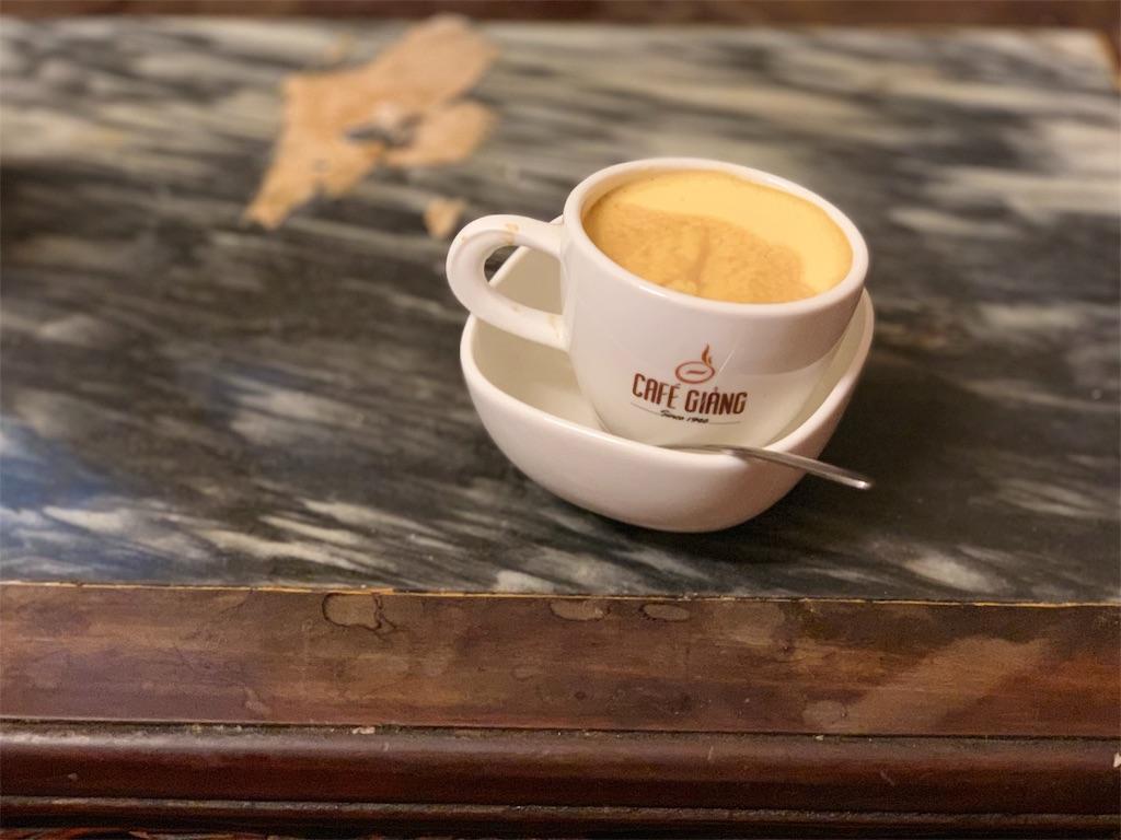 "alt=""cafe giang"""