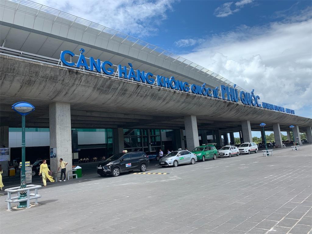"""alt=""""phu quoc airport"""""""