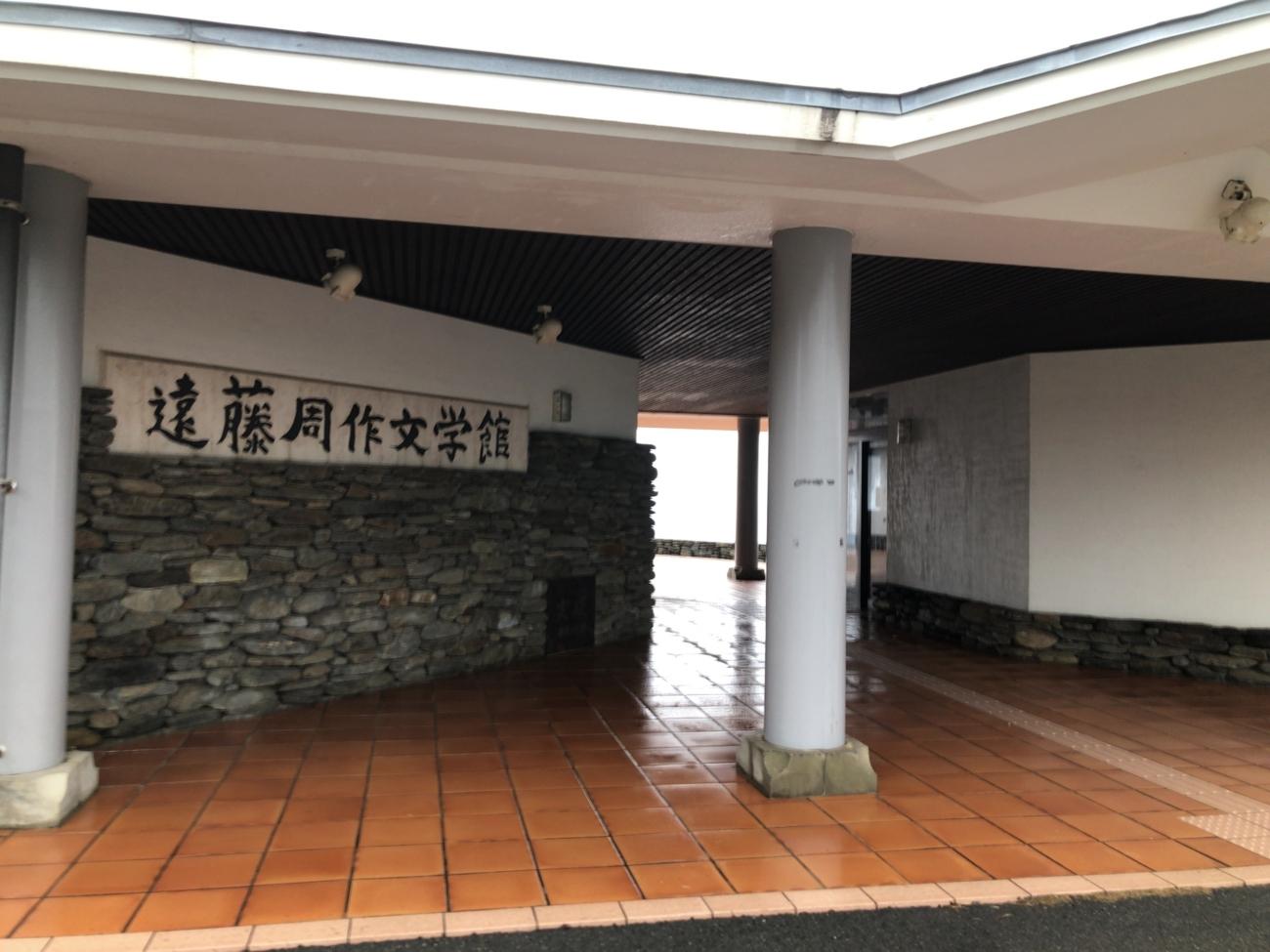 f:id:lotushasu17:20180604110450j:plain