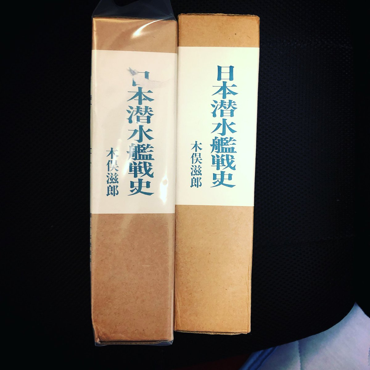 f:id:lotushasu17:20180829191121j:plain