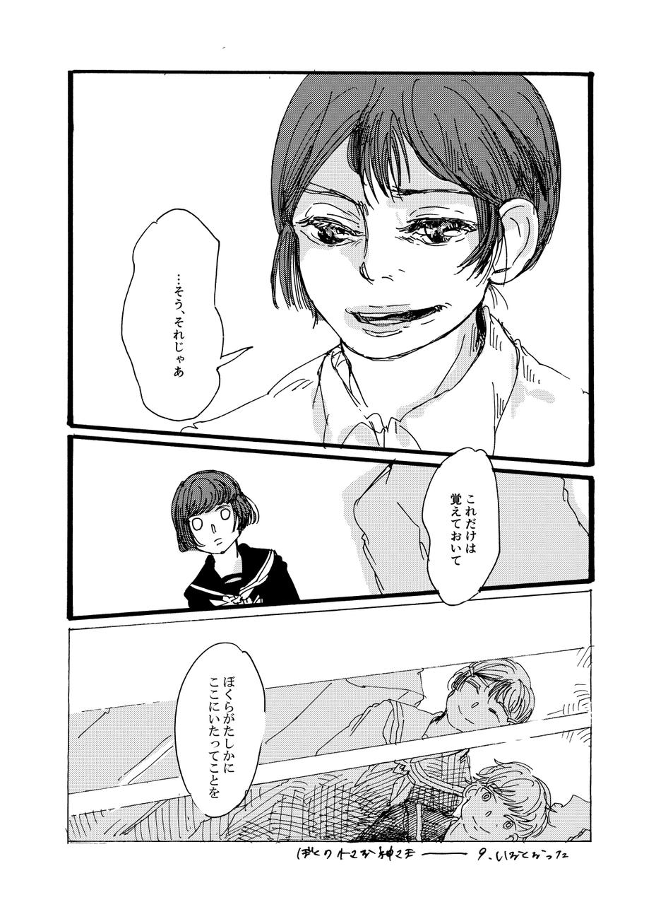 f:id:lotushasu17:20181007125244j:plain