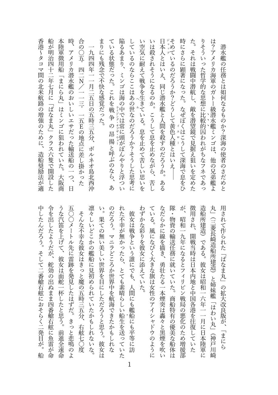 f:id:lotushasu17:20181217174010j:plain