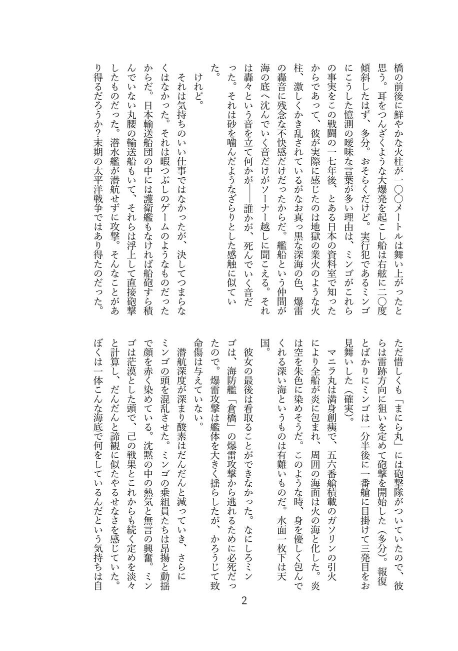 f:id:lotushasu17:20181217174013j:plain