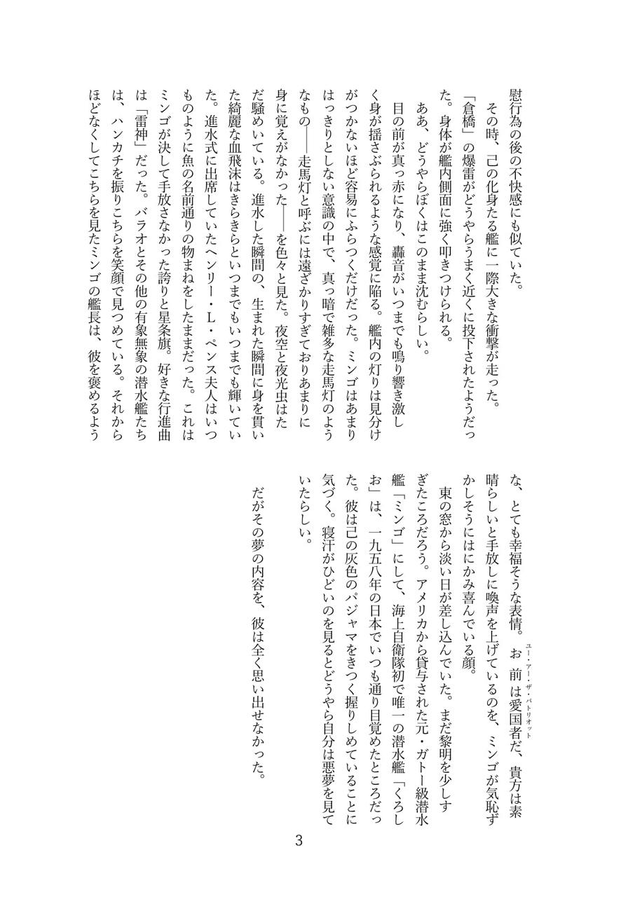 f:id:lotushasu17:20181217174014j:plain