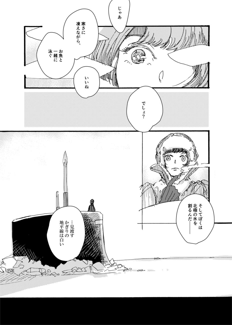 f:id:lotushasu17:20181223170119j:plain