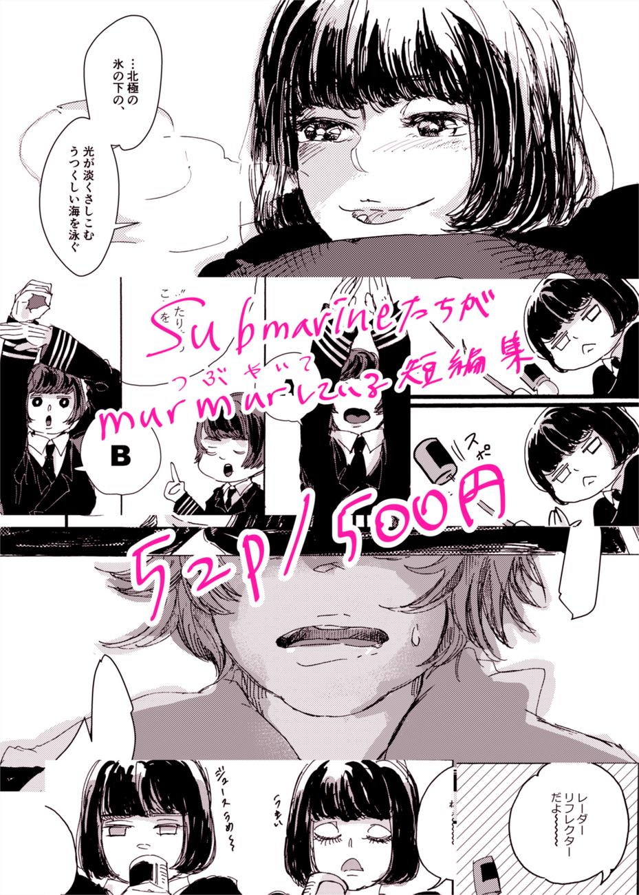f:id:lotushasu17:20181223170125j:plain