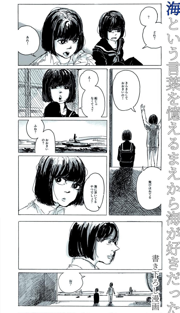 f:id:lotushasu17:20181223170126j:plain