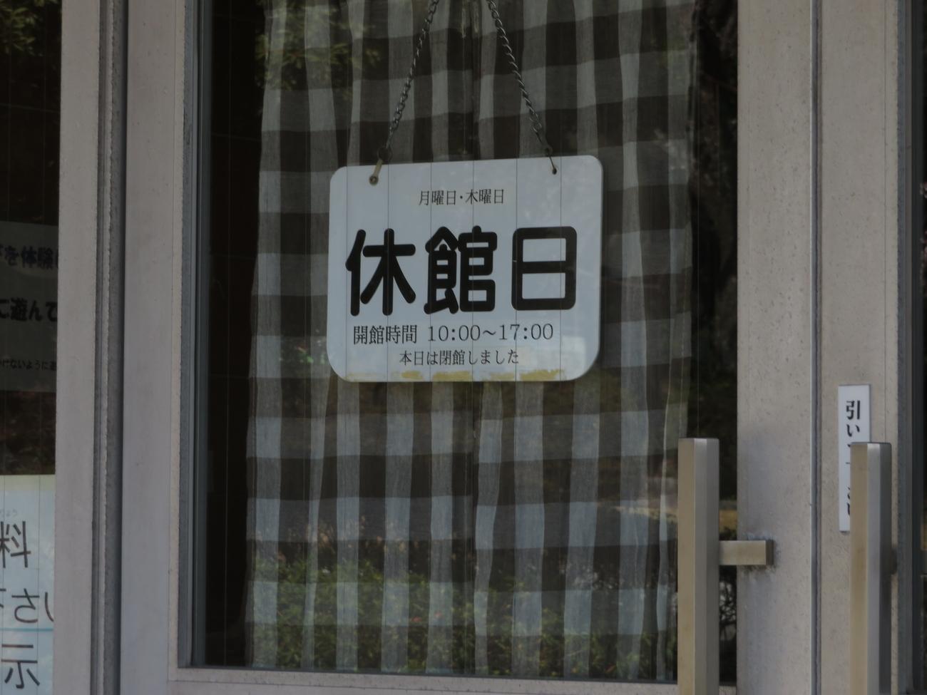 f:id:lotushasu17:20190407105334j:plain