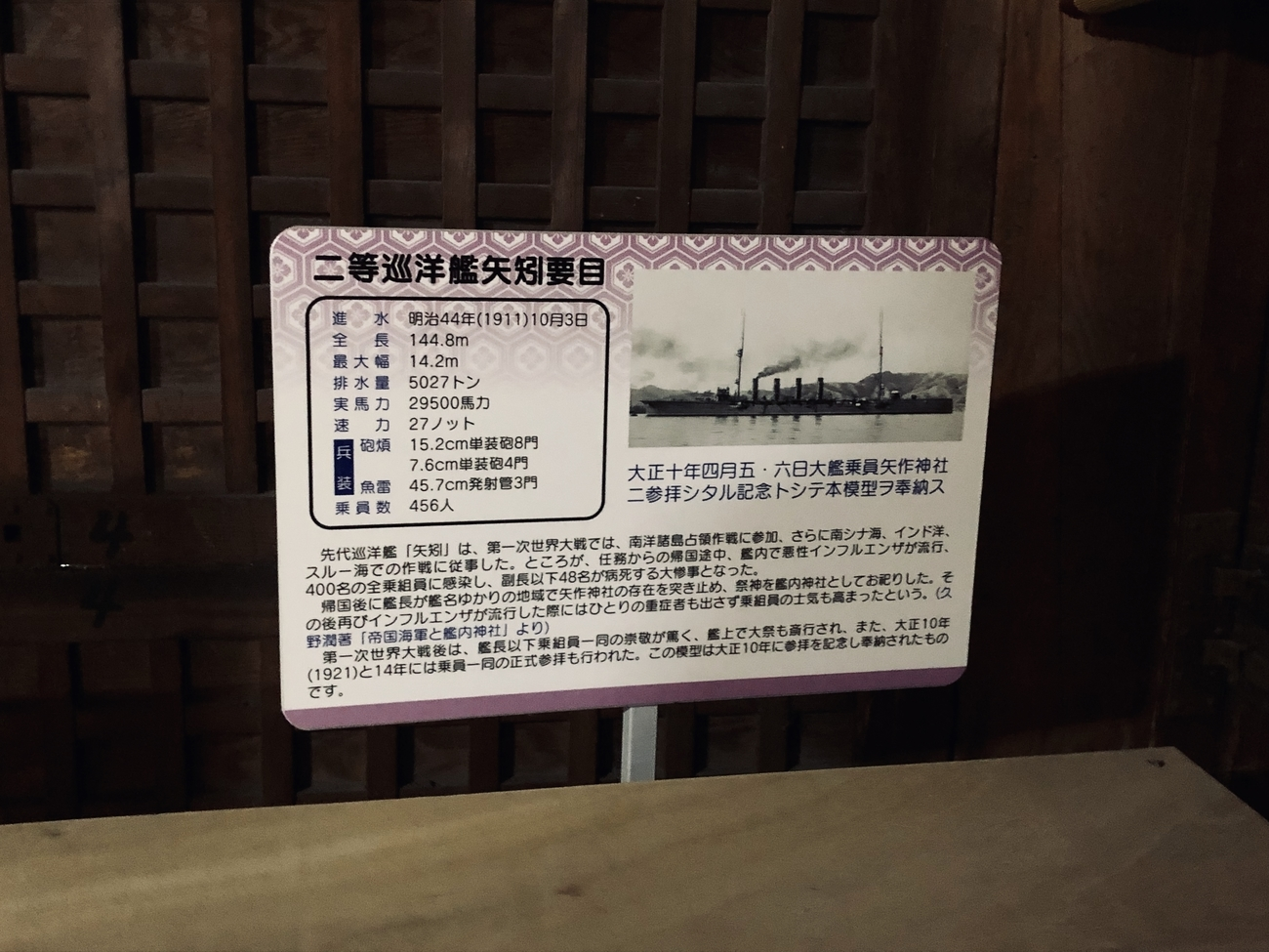 f:id:lotushasu17:20190407111531j:plain