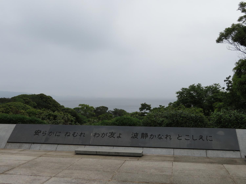 f:id:lotushasu17:20210527184338j:plain