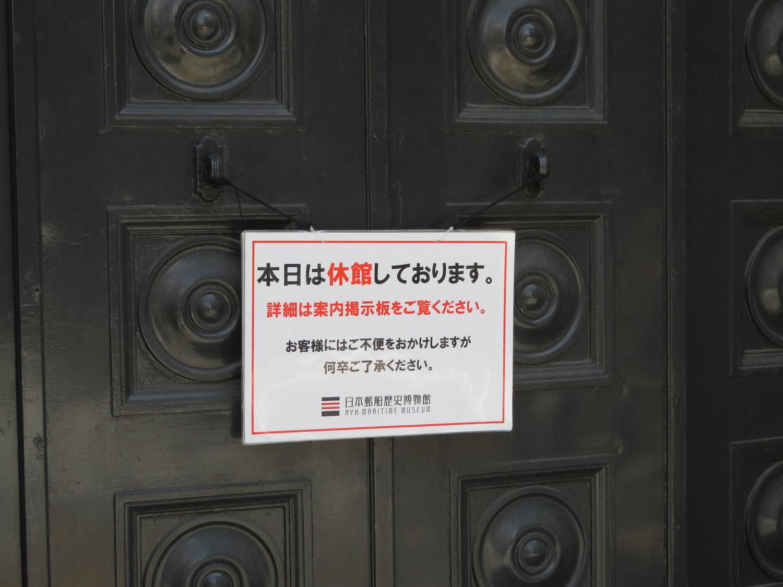 f:id:lotushasu17:20210527190219j:plain