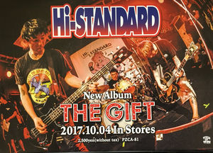 Hi standard the gift hi standard the gift negle Image collections