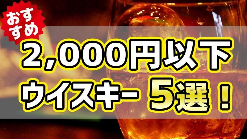 f:id:loud-w:20200503234352j:plain
