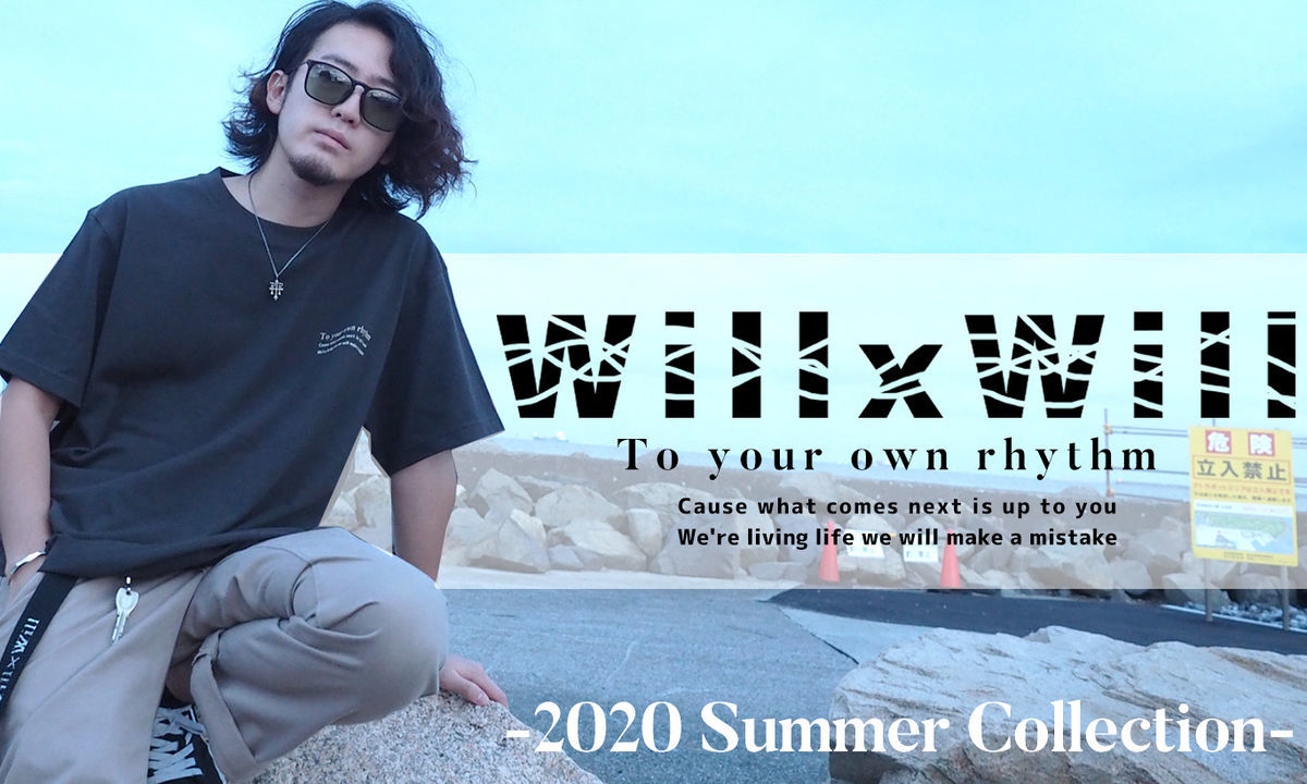 2020 Summer Collection 第二弾発売開始!