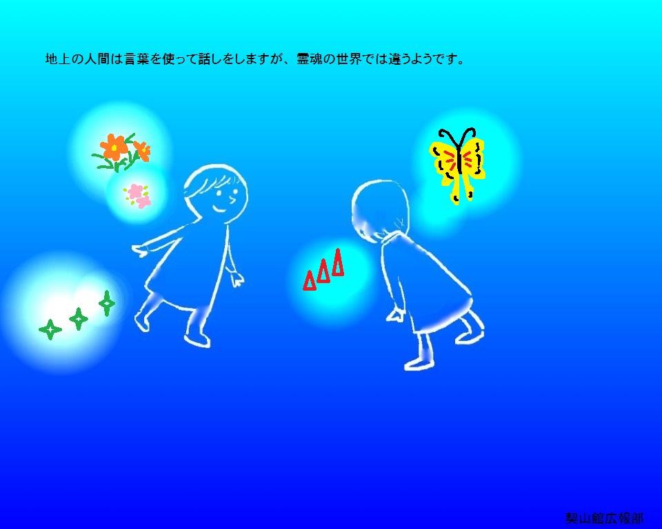 f:id:loudquasar:20200803153614j:plain
