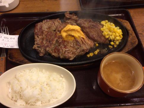 すてーき亭のお肉