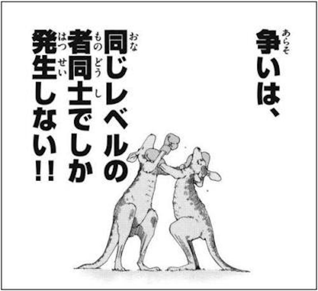 f:id:love-kon77:20200404180150j:image