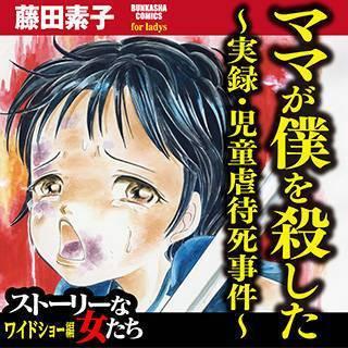 f:id:love-love-comic:20170312145847p:plain