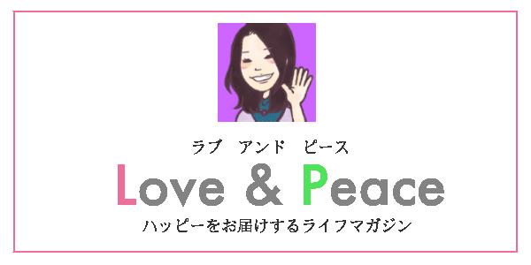 f:id:love-musicflavor0928:20161230023042p:plain