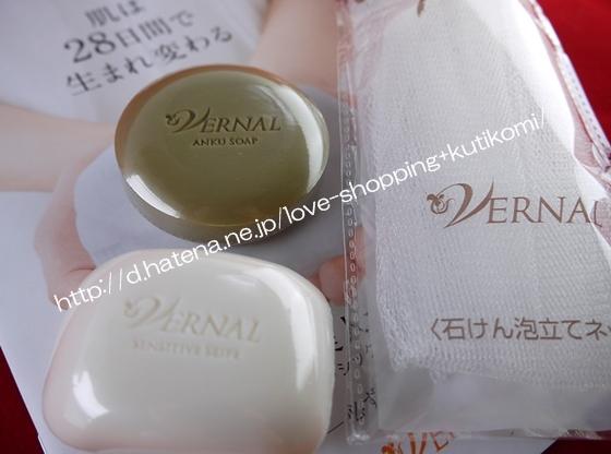 f:id:love-shopping:20140623134120j:image
