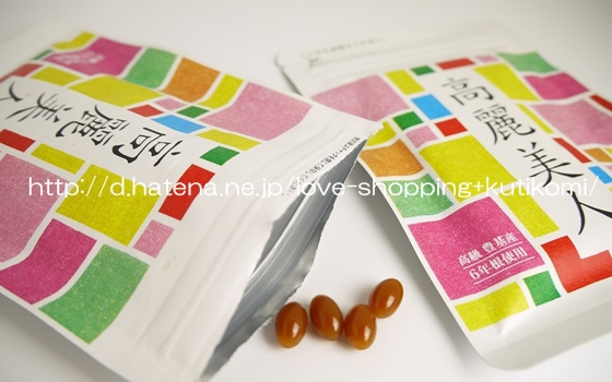 f:id:love-shopping:20140805215250j:image