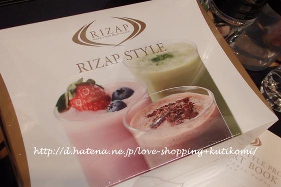 f:id:love-shopping:20140909110931j:image