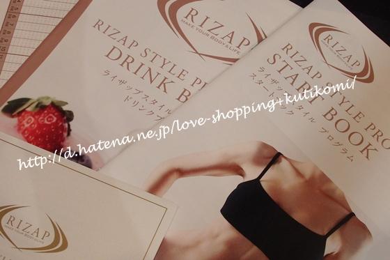 f:id:love-shopping:20140909110932j:image