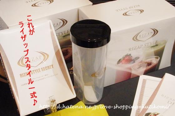 f:id:love-shopping:20140909110934j:image